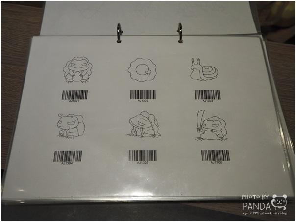 班卡鬆餅 Pan.K (6)