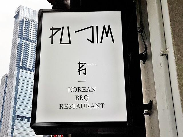 Pu Jim Korean BBQ Restaurant Signage