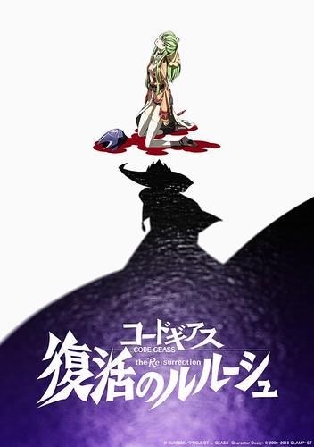 Code Geass: Lelouch of Resurrection -Febbraio 2019