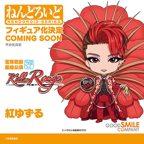 【WF2018夏】WONDERFUL HOBBY LIFE FOR YOU!!28(GoodSmile Company、Maxfactory...)新作情報:上(黏土人篇)