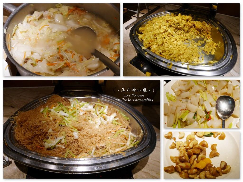 台北長春素食下午茶餐廳吃到飽食記心得分享 (5)