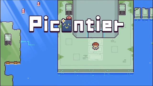 picontier_180811 (1)