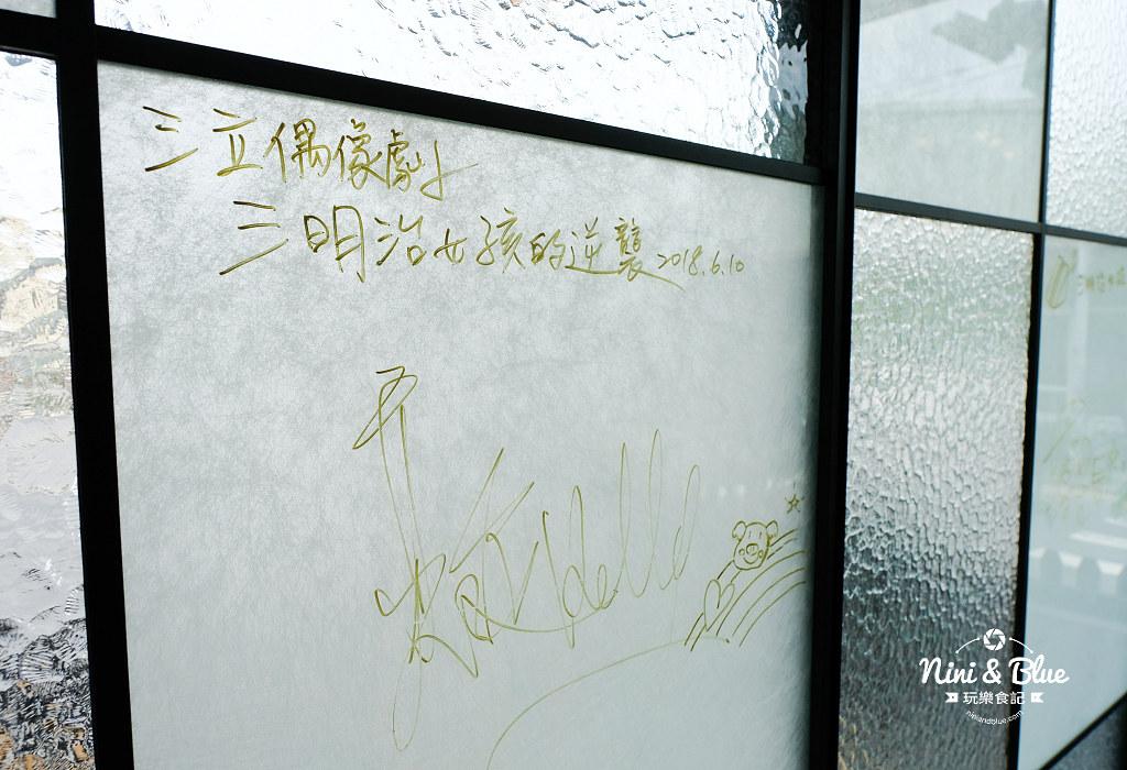 烏日Yuan Hsin Cafe01