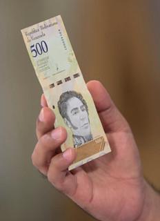 New venezuela banknote
