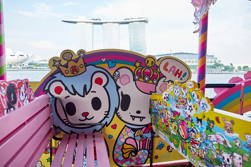 tokidoki river cruise