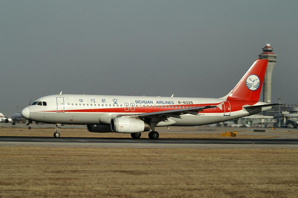 00585 B-6025 A320 CSC