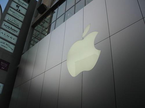 AppleStore Fukuoka Tenjin