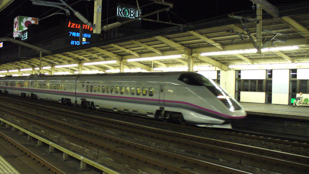 Shinkansen arrives at Oyama station