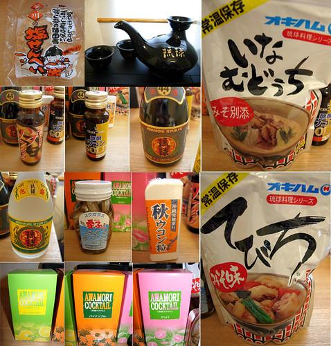 gift from Okinawa