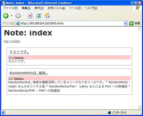 screenshot (Ruby on Rails) - (3)