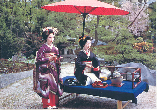 Tea Ceremony, 1960s-1970s