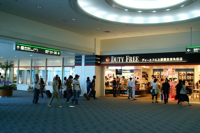 Duty Free Shop @ OKA/ROAH