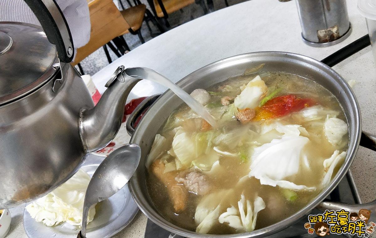 台南小豪洲沙茶爐-7