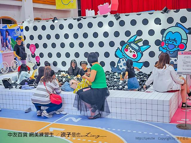 中友百貨 網美練習生 5