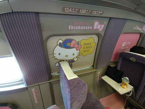 The rest of the train has also been decorated