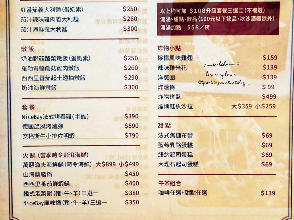 尼斯灣海洋景觀餐廳價格價位menu菜單 (1)