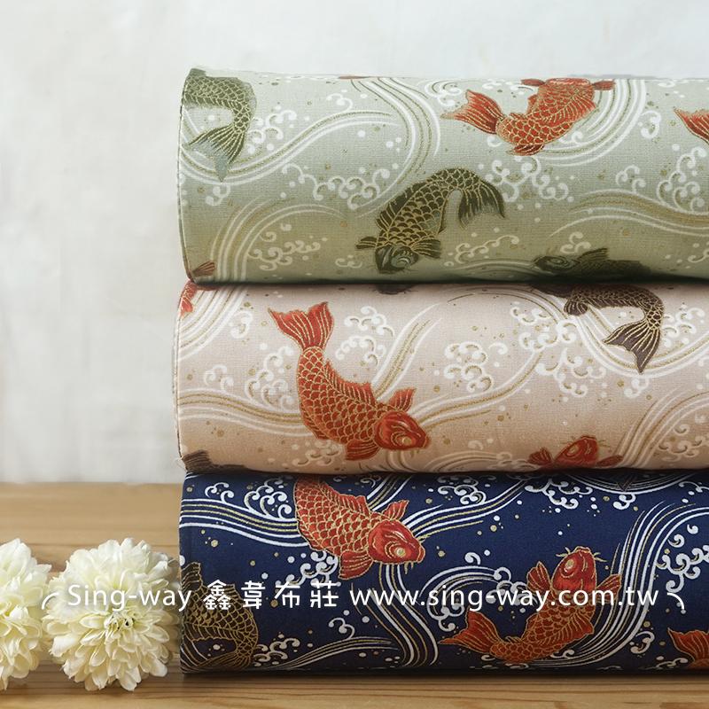 燙金魚 鯉魚 錦鯉 池塘 日式和風 燙金花紋 手工藝DIy拼布布料 CA450753
