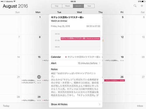 20160821_233341000_iOS