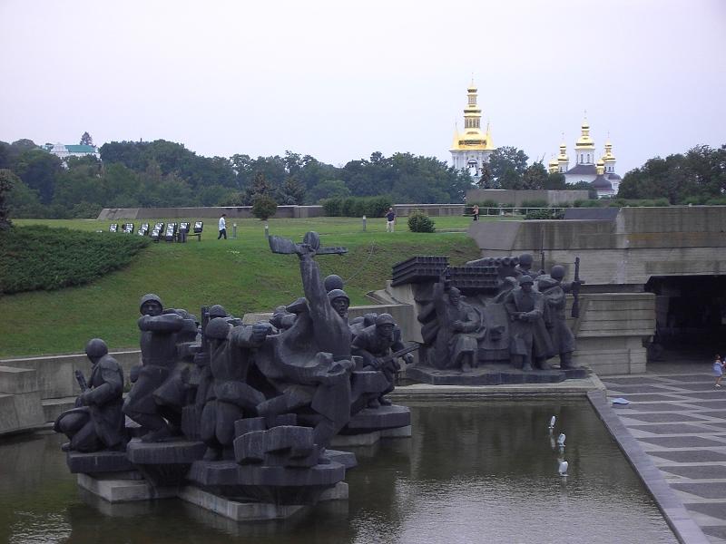 Kyiv-43
