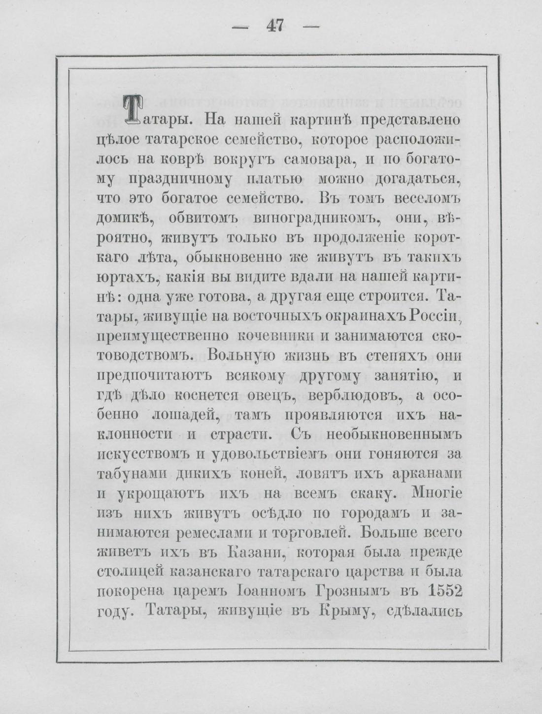 pdf (56)