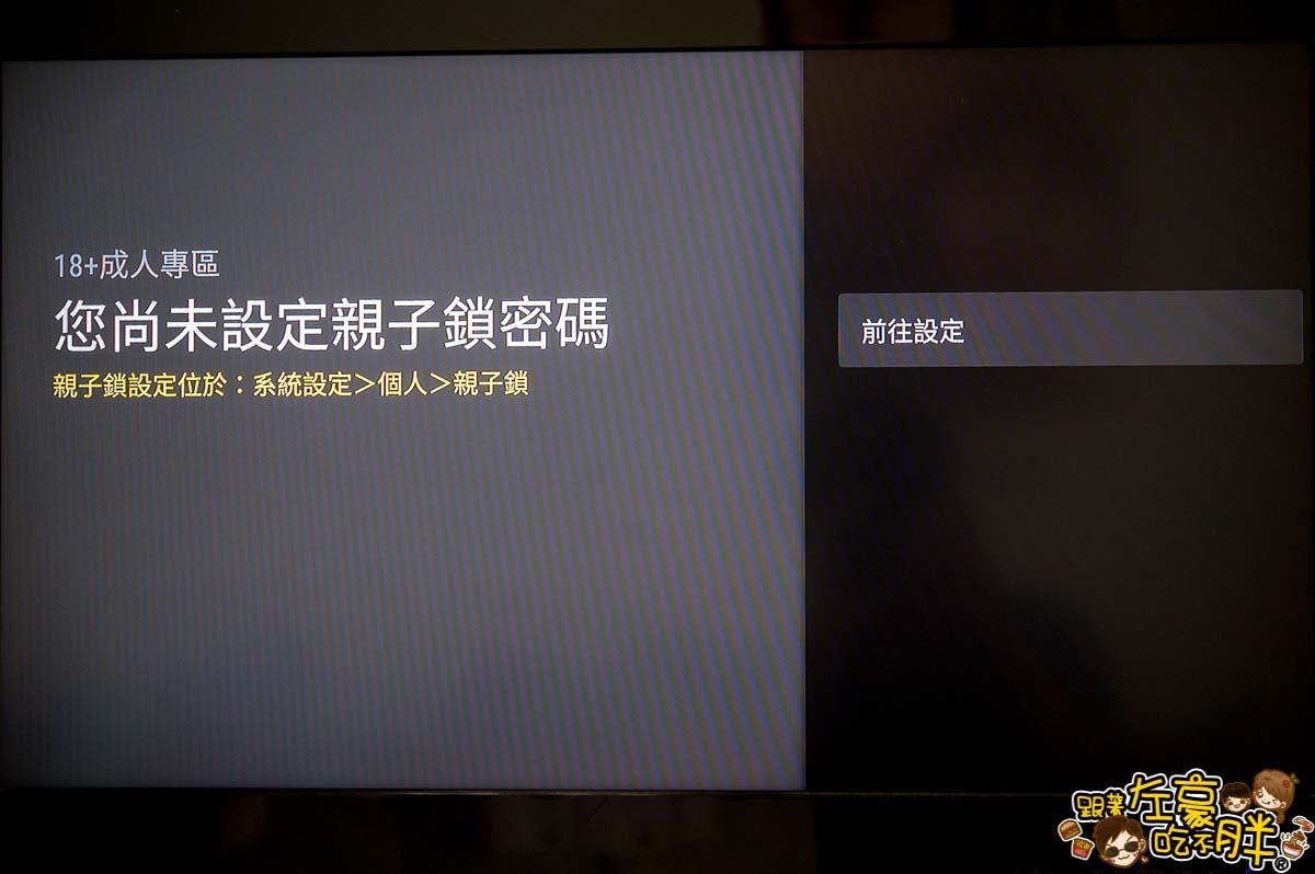 鴻海4K電視盒子開箱-14