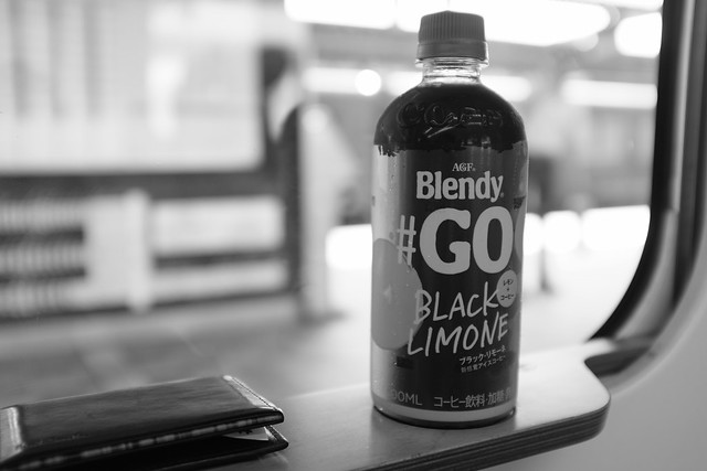 Blendy #GO BLACK LIMONE