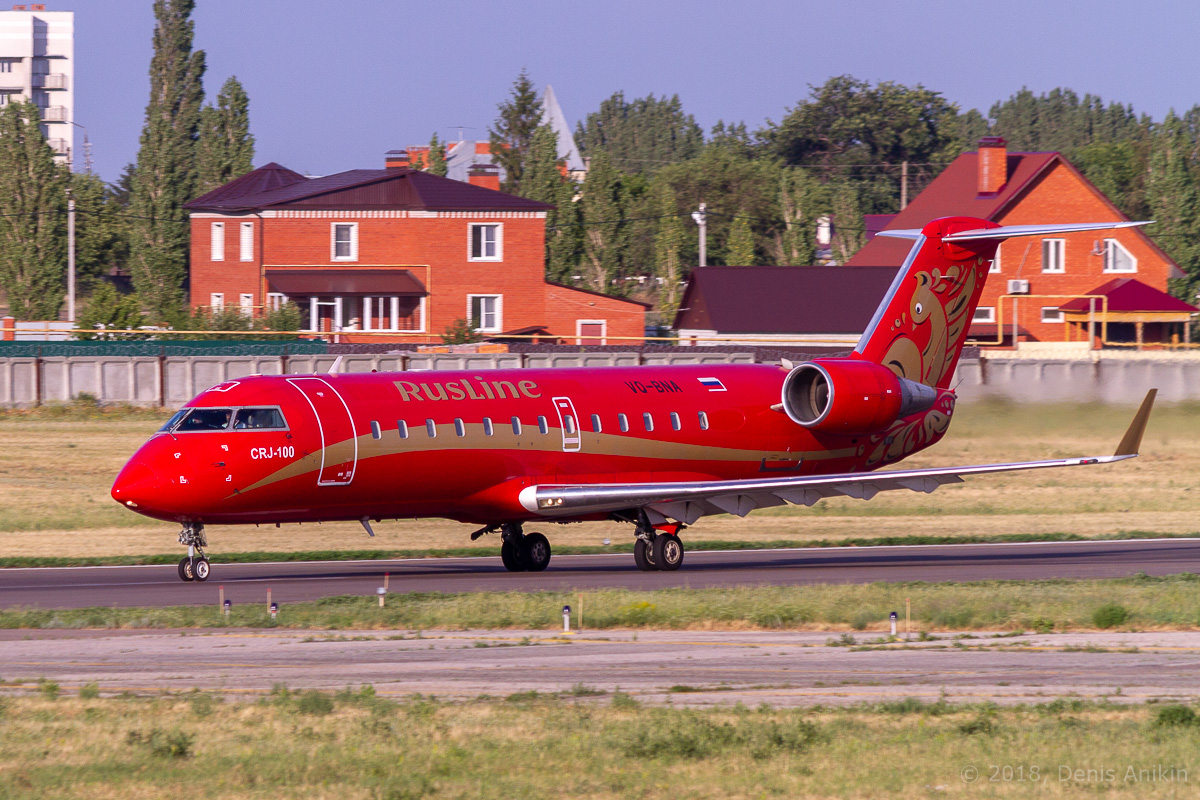 Rusline CRJ-100 VQ-BNA фото 4