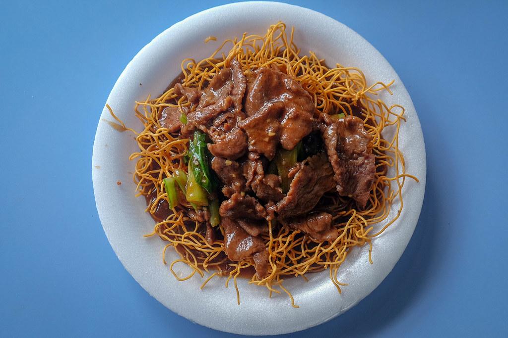An Ji crispy beef noodles