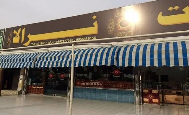 3417 6 Best Pakistani Street Foods in Jeddah, Saudi Arabia 01