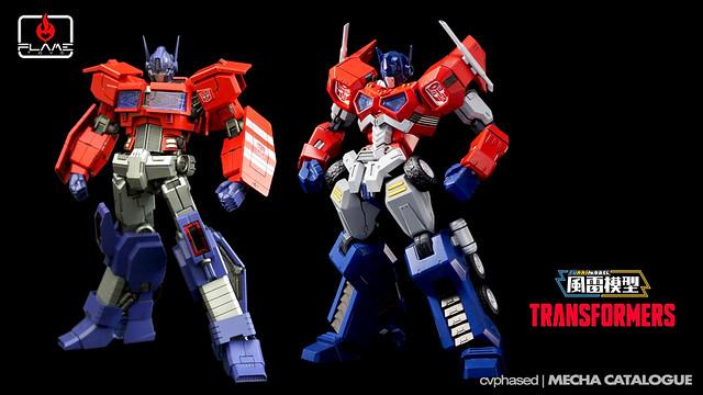 Flame Toys - Furai Model TRANSFORMERS Model Kits