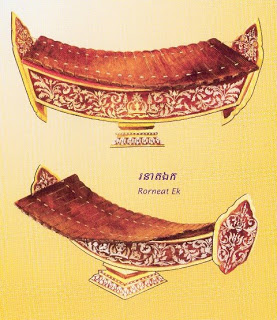 Traditional Khmer xylophone known as raneat ek