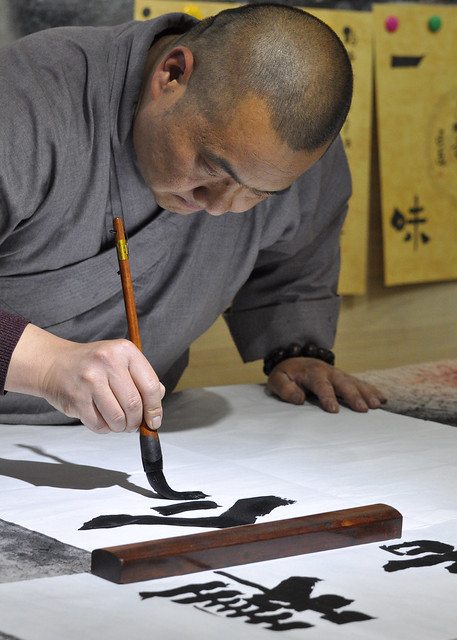 Artist, Shaolin Temple, China