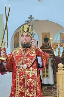 Божественная литургия 220