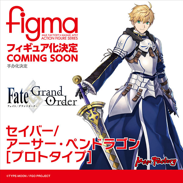 【WF2018夏】WONDERFUL HOBBY LIFE FOR YOU!!28(GoodSmile Company、Maxfactory...)新作情報:中(figma、MODEROID、PLAMAX、其它篇)