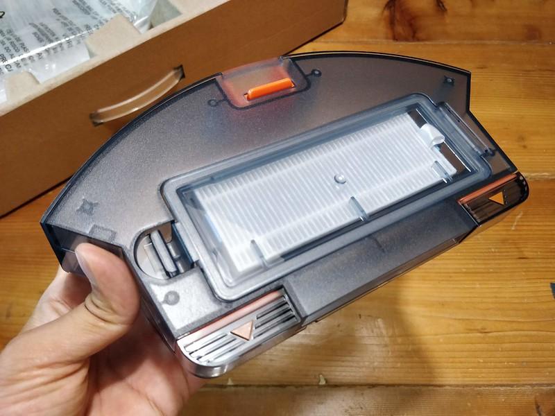 Diggro D300 ロボット掃除機 開封レビュー (30)