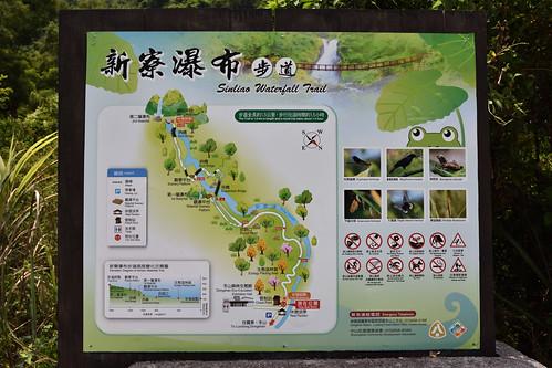 新寮瀑布步道-地圖