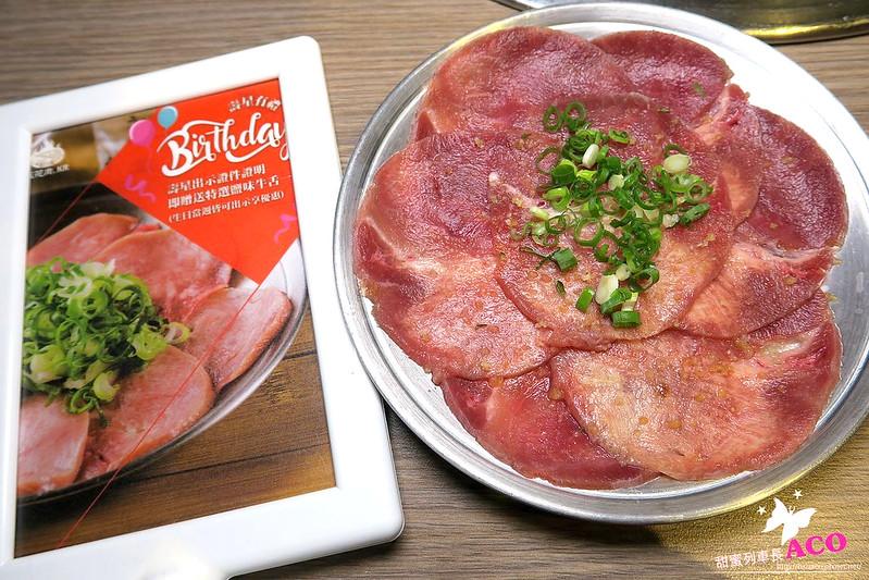 台中韓國五花肉燒烤吃到飽IMG_1364.JPG