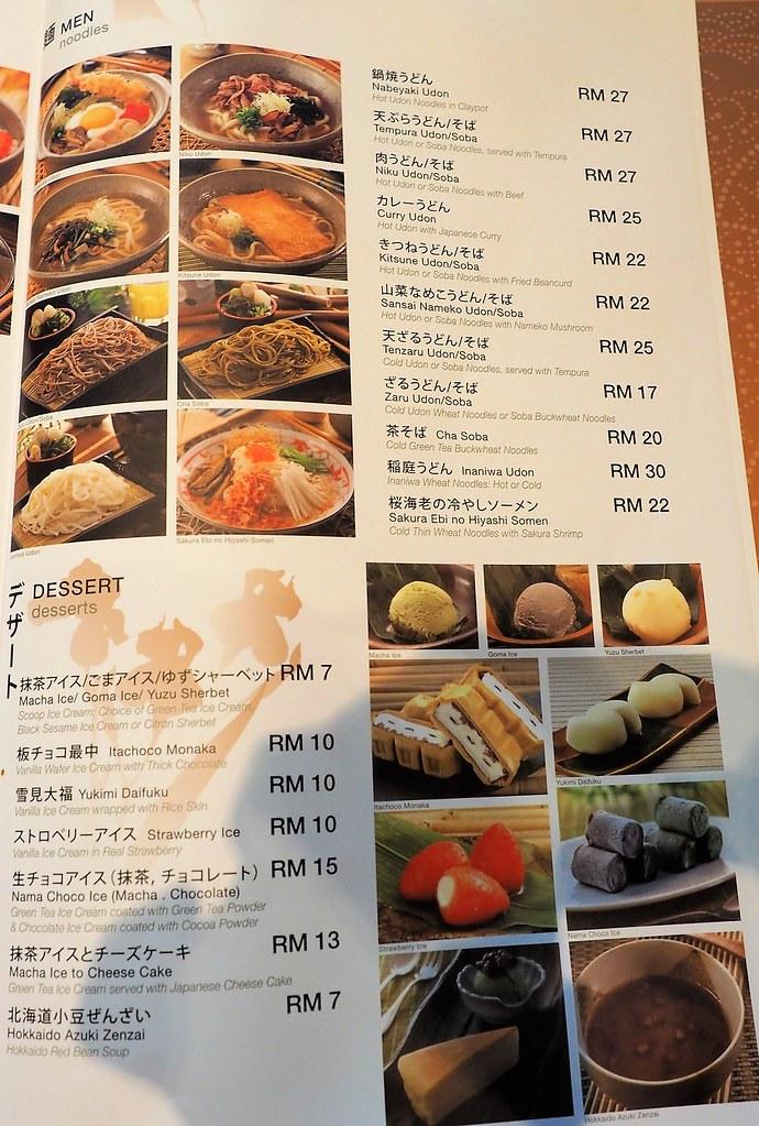 Rakuzen Japanese Restaurant's Noodles and Desserts menu