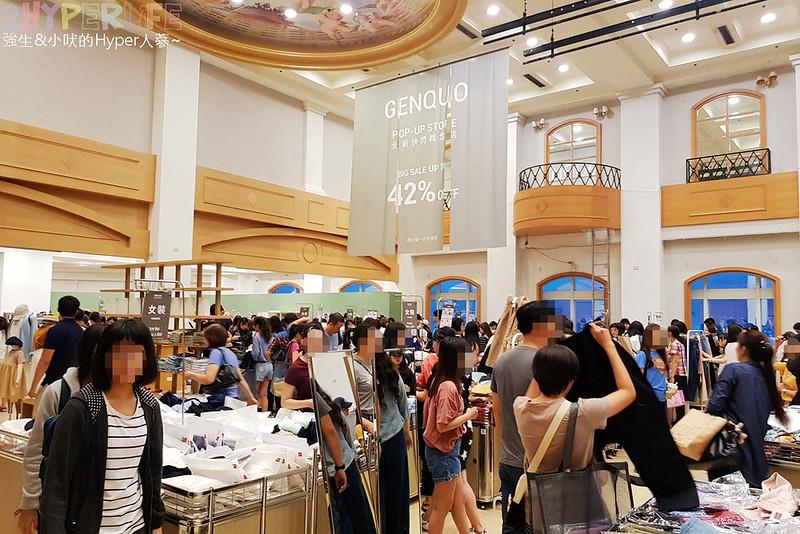 Genquo中友快閃概念店 (3)