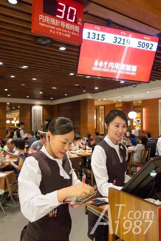 Din Tai Fung Fuxing Branch