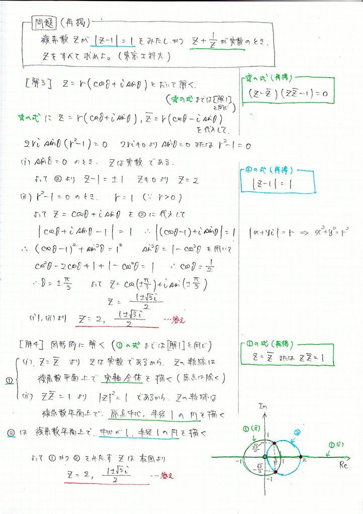 20180722_hukusosu-heimen2