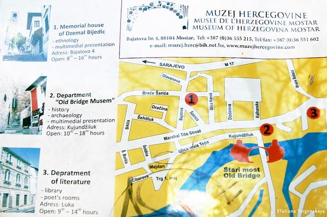 Карта с музеями Мостара