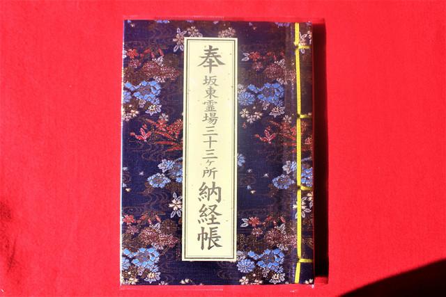 senso-ji-gosyuin006