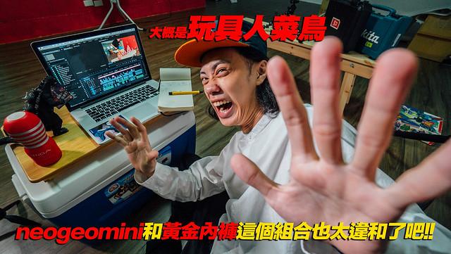 買玩具最神密技! 「台灣沒賣、不送台灣」的限定商品通通幫你便宜搬回家~