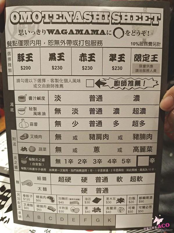 凪NagiBack_1256.jpg