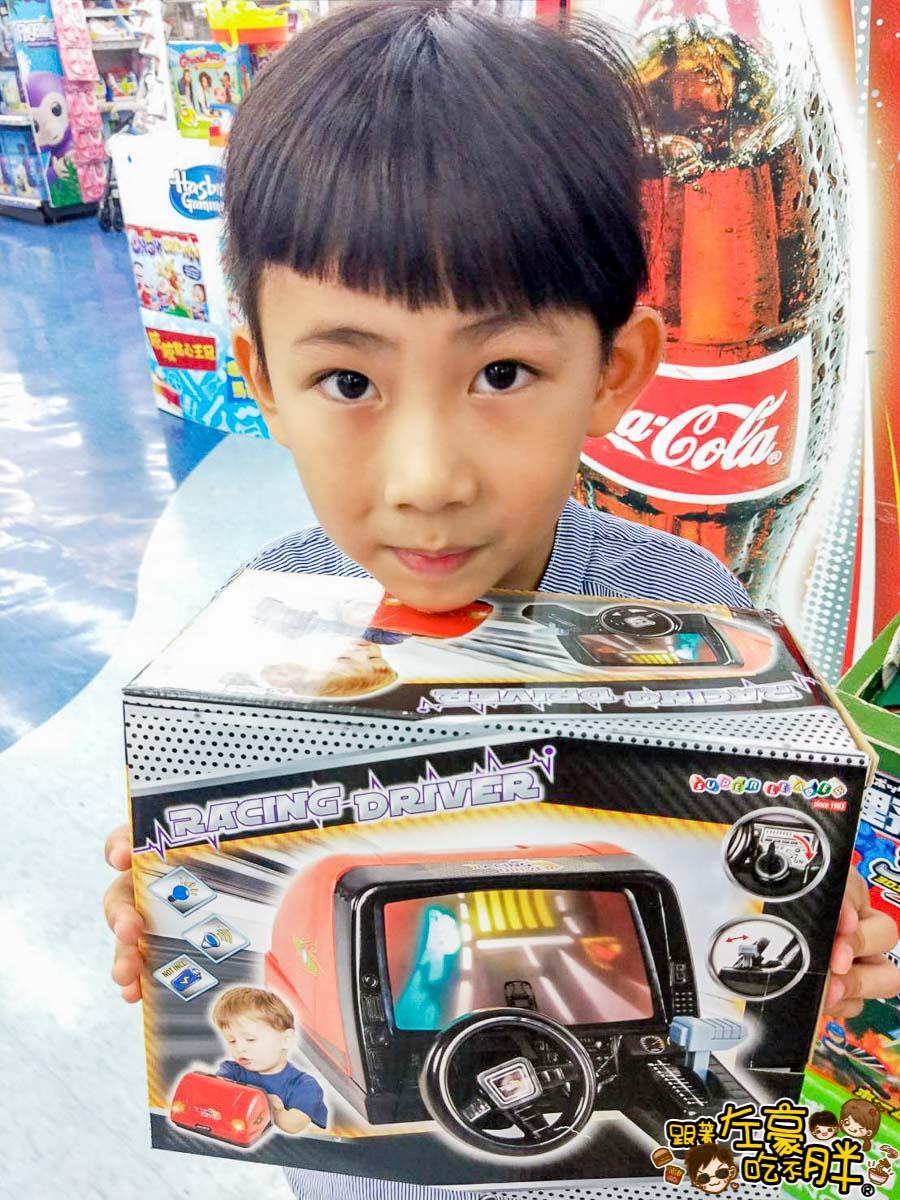 玩具反斗城-掌上型模擬賽車玩具-3