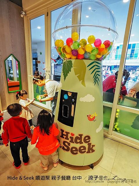 Hide & Seek 嘻遊聚 親子餐廳 台中 46