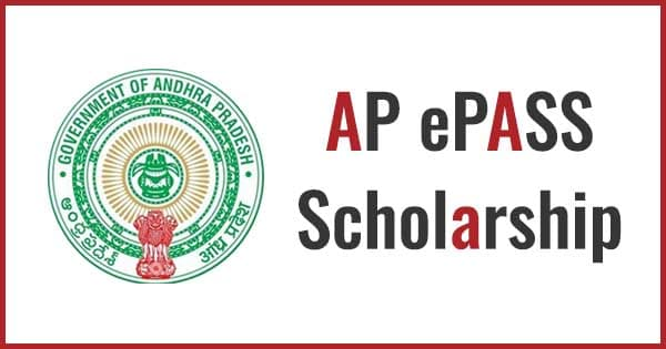ap epass scholarship