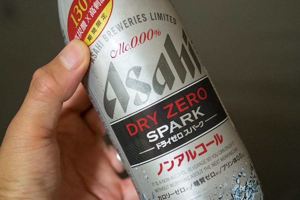 DRY_ZERO_SPARK-4