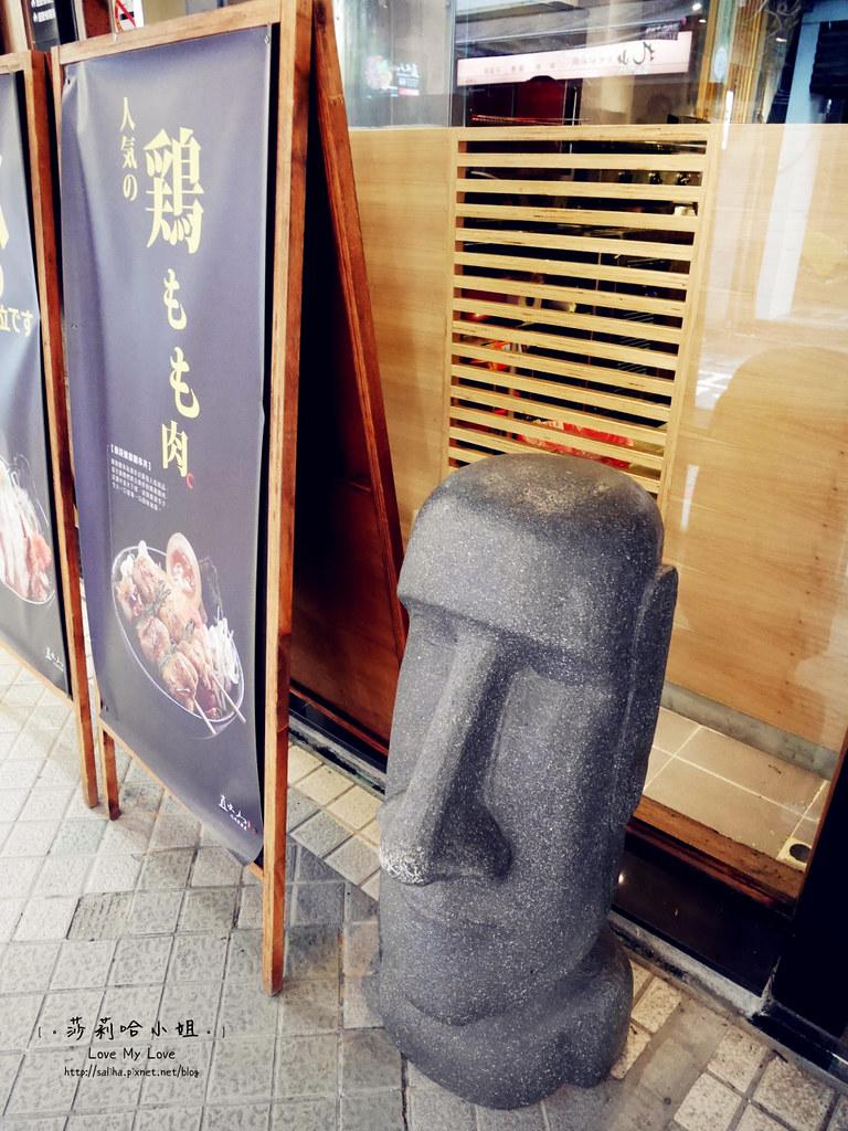 台北士林夜市好吃餐廳美食推薦食記 (4)
